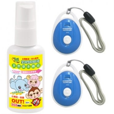 驅蚊雙寶 二代迷你隨身音頻驅蚊器+台製全效型防蚊液隨身瓶(50ml)