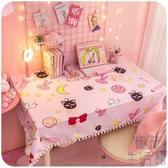 書桌桌布可愛寢室粉色化妝臺書桌墊座少女心【極簡生活】