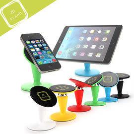【風雅小舖】【M-STAND 3D 360度旋轉手機平板支架】固定架/手機座 手機/平板/雜物/鑰匙皆可貼住擺放