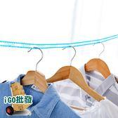 ❖限今日-超取299免運❖5米晾曬繩 晾衣繩 掛衣繩 曬被繩 曬衣繩 掛勾繩【F0202】