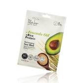 原森之美潤白修護面膜-單片(酪梨油米蛋白)10分鐘活化修護祛黑淨白