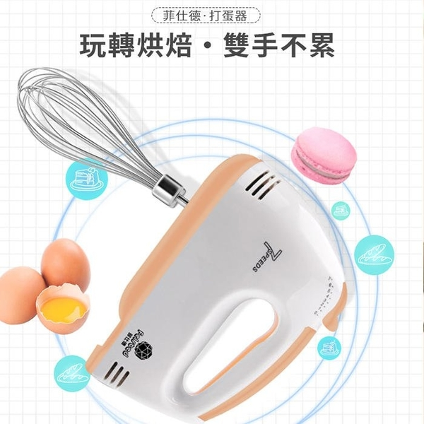 110v電動打蛋器 家用迷妳烘焙手持打蛋機 攪拌器打蛋機 攪拌機 打奶油 酷男精品館