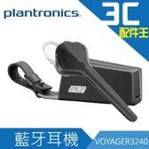 Plantronics 繽特力 VOYAGER 3240 藍牙耳機 (含充電器) NFC 一對二 DSP降噪 公司貨