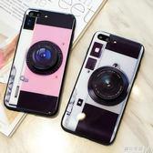 蘋果7plus手機殼iphonex玻璃ins網紅iPhone6s 遇見生活