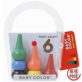 【日本製】【AOZORA】Baby Color 幼童用 積木造型色筆(一組:3個) SD-13615 - AOZORA