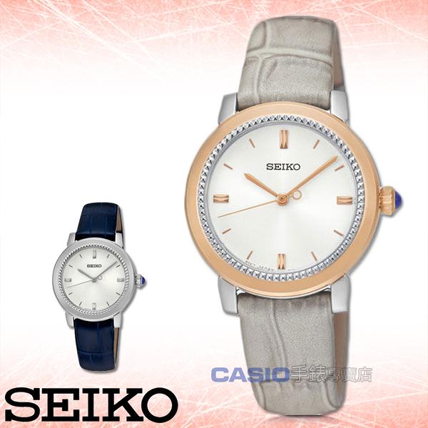 SEIKO 精工 手錶 專賣店  SRZ452P1 女錶 石英錶 真皮錶帶 玫瑰金 防水 全新品 保固一年