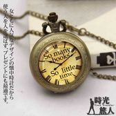 【時光旅人】 So many book So little time復古凸面造型懷錶/附長鍊
