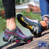 男款 戶外鞋登山鞋真皮男女防水鞋防滑徒步鞋運動鞋爬山鞋【英賽德3C數碼館】