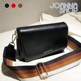 斜背包 繁星五號斜角寬背袋斜背包-Joanna Shop
