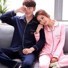 (萬聖節狂歡)情侶睡衣分體男性日式透氣長袖襯衫款深色粉色浴袍情侶睡衣