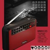 便攜式小型收音機老年充電插卡迷你音樂播放器聽歌機評書機廣場舞晨練機LXY5770【黑色妹妹】