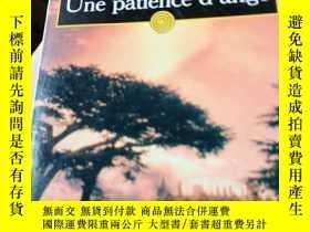 二手書博民逛書店ELIZABETH罕見GEORGE Une patience d