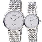 Ogival愛其華今生今世薄型簡約對錶  385-025GW+385-35LW