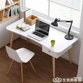 書桌簡約台式電腦桌辦公桌家用學生簡易現代實木腿寫字桌單人桌子 NMS生活樂事館
