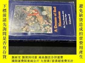 二手書博民逛書店A罕見dream of Red mansions 2Y258675 出版1994