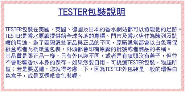 LANVIN 浪凡 光韻女性淡香精(tester)100ml【小三美日】