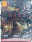 挖寶二手片-G01-041-正版DVD*電影【極樂酒店】-費許查爾*黛柏拉鄧*威廉拉莞帝