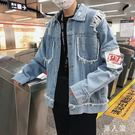 破洞牛仔外套男士秋季韓版潮流寬鬆休閒夾克衣服秋2019新款  PA8581『男人範』