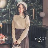 東京著衣【YOCO】法式浪漫鏤空珍珠墜領針織上衣-S.M.L(172683)