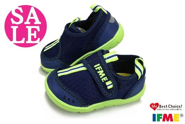 IFME小童機能鞋 運動鞋 速乾 輕量 透氣網布 日本魔鬼氈寶寶鞋 零碼出清 L7691#深藍◆OSOME奧森童鞋