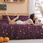 [SN]#U037#細磨毛天絲絨5x6.2尺標準雙人床包+枕套三件組-台灣製(不含被套)
