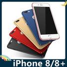 iPhone 8/8 Plus 好色系列...