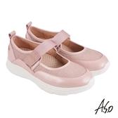 A.S.O機能休閒 萬步健康鞋 魔鬼氈黏帶金箔皮料休閒鞋-粉紅