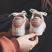 聖誕預熱   原宿復古帆布鞋女韓版休閒厚底女板鞋春季百搭小白鞋chic鞋子  居享優品