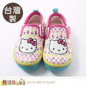 女童鞋 台灣製Hello kitty授權正版帆布鞋 魔法Baby