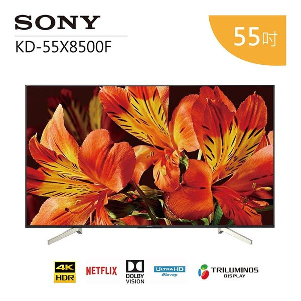 限時結帳享優惠 SONY 索尼 KD-55X8500F 日本製造 LED 4K HDR 液晶電視 Android TV  含基本桌上安裝