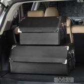 儲物箱c200le300lglc260車載折疊收納箱汽車後備箱置物盒YJT 暖心生活館