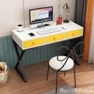 白色電腦台式桌歐式80CM書桌家用輕奢簡約辦公桌帶抽屜學生寫字台 俏girl YTL