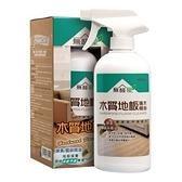 無醛屋木質地板護木精油 (500ml)