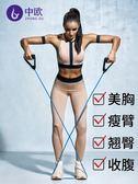 彈力帶 中歐彈力繩健身女彈力帶拉力繩家用器材瘦手臂力量訓練乳膠拉力器