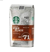 [COSCO代購] C608462 STARBUCKS PIKE PLACE 派克市場咖啡豆 每包1.13公斤