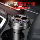 車載充電一拖三多功能轉接點煙器xx5811【每日三C】