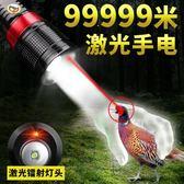 手電筒 led強光激光手電筒可充電超亮多功能紅外線特種兵3000遠射米打獵 韓先生