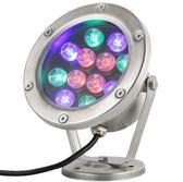 LED水底燈3w6w9w12w18w水池水下燈魚池景觀燈噴泉燈防水七彩射燈 格蘭小舖ATF