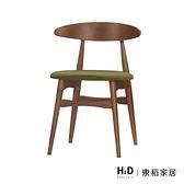 邁爾斯餐椅(21CM/1060-6)/H&D東稻家居