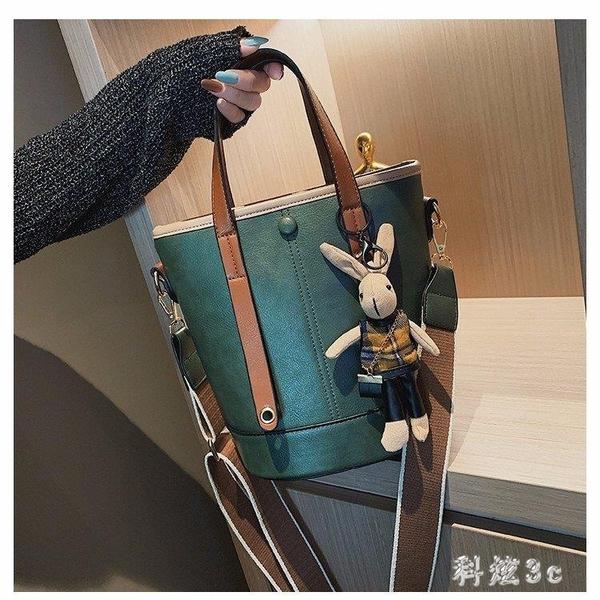 2020水桶包包女包2020上新款潮韓版手提流行單肩斜挎時尚休閒百搭 FX4354 【科炫3c】