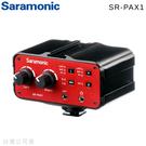 EGE 一番購】SARAMONIC【SR...