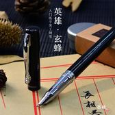 新品練字筆書法彎頭美工鋼筆學生用 萊爾富免運