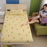 加厚榻榻米防潮透氣可折疊定制款居家四季床墊床褥子單人床墊宿舍 微愛家居
