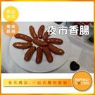 INPHIC-夜市香腸模型 烤香腸 熱狗 黑豬肉香腸 -IMFA222104B