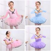 全館83折舞蹈服兒童女芭蕾舞裙練功服兒童舞蹈服裝幼兒園練功服女童舞蹈服