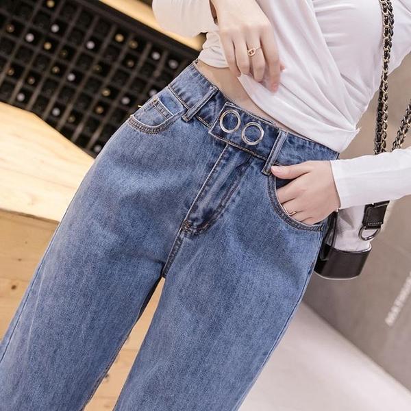 限時特價 網紅高腰牛仔褲女初秋裝新款寬松直筒cec褲子顯瘦蘿卜老爹褲