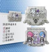 【7月新品】磁鐵夾(造型)-從零開始A款(綜)