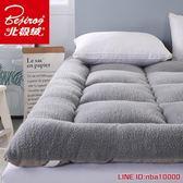 床墊加厚床褥床墊1.5m床1.8m單人1.2米0.9米學生宿舍床墊海綿地鋪睡墊JD 年終狂歡節