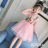 中大尺碼女童洋裝秋新款兒童旗袍加絨公主裙秋季小女孩洋氣裙子 js10514『科炫3C』
