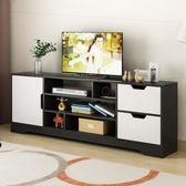 電視櫃 電視柜茶幾組合現代簡約小戶型迷你地柜客廳簡易柜 i萬客居